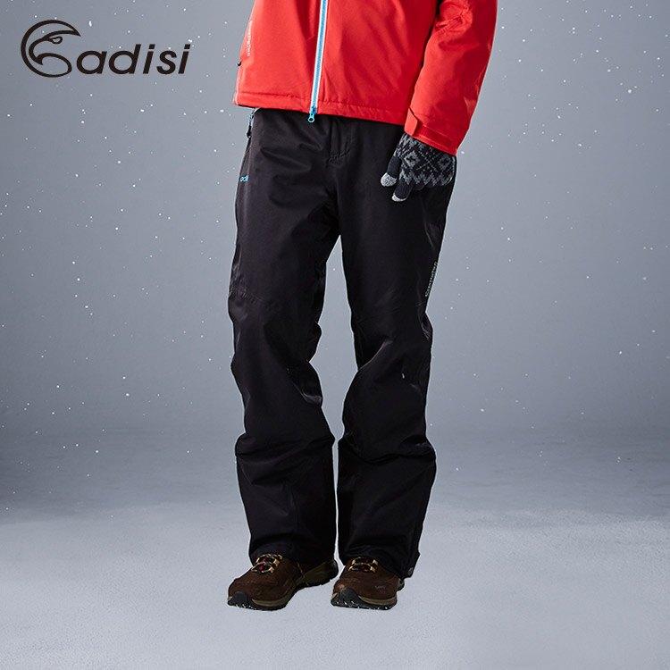 ADISI 男Primaloft防水透氣保暖雪褲AP1621050 (S~3XL) / 城市綠洲專賣(滑雪、防風、柔軟)