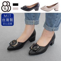 【88%】MIT台灣製 4.5cm跟鞋 氣質百搭G字飾釦 皮革尖頭粗跟包鞋 OL上班族
