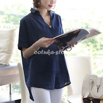 ブラウス レディース きれいめ 40代 春夏 上品 vネックブラウス シャツ 綿麻トップス 半袖 韓国風 トップス 大きいサイズ 大人 Tシャツ オシャレ 2色