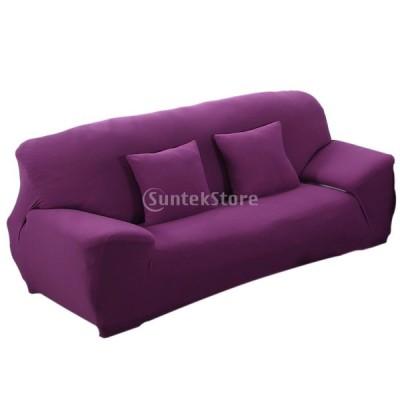 190-230cm 再利用可能 ソファカバー 保護 防塵 装飾 多色選べる - 紫