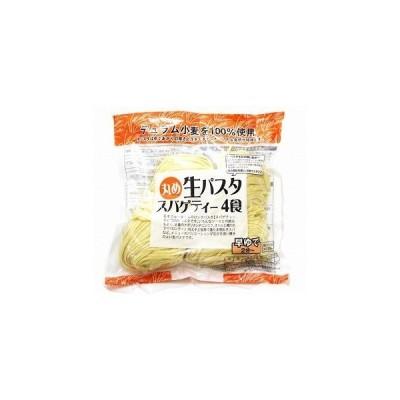 丸め 生パスタ スパゲティ 4食入×12袋(1ケース)