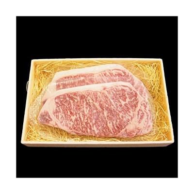 九州産 黒毛和牛 サーロインステーキ 200g×2枚《冷凍》