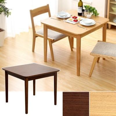 ダイニングテーブル 木製 シンプル ナチュラル