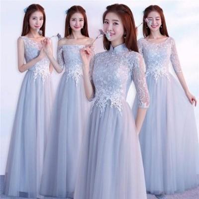 花嫁ブライドメイドドレス ウエディングドレス 結婚式ドレス 花嫁の介添え人ドレス プリンセスドレス エンイブニングドレス 二次宴会