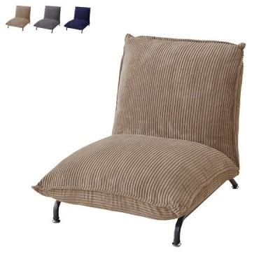 フロアチェア(RKC-436BE/GY/NV)ジェイク フロアローソファ リクライニング付 1人掛ソファ 1人掛けソファ 1Pソファ low-sofa
