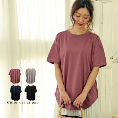 大きいサイズ トップス オーバーサイズTシャツ ゆるカットソー LL 3L 4L
