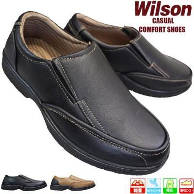 ウィルソン スニーカー 1708 メンズ 黒 キャメル 24.5cm〜27.0cm