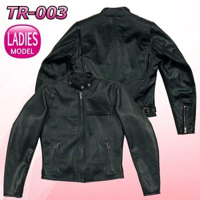 (在庫限り!限定特価品) レザージャケット NANKAI TR-003 レディース レーサー レザージャケット