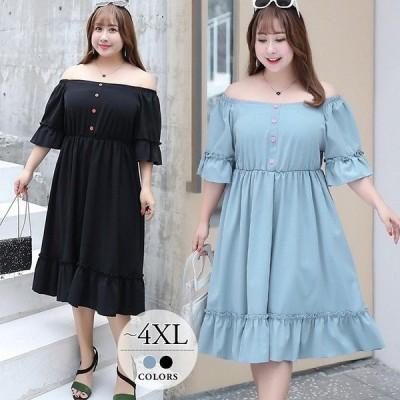 ティアード/[xak72] フレア ブルー ブラック リゾート きれいめ 大人 着痩せ 体型カバー ゆったり レディース ドレス ワンピース 大きいサイズ