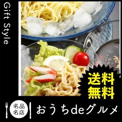 お取り寄せ グルメ ギフト ラーメン 麺類 家 ご飯 巣ごもり 食品 ラーメン 麺類 北海道・もっちゃんの夏麺10食