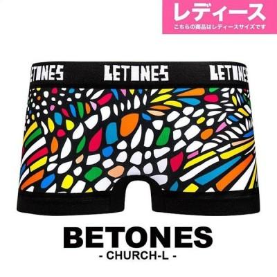 ボクサーショーツ レディース ショーツ フリーサイズ CHURCH ステンドグラス ボクサーパンツ チャーチ 正規品 ビトーンズ BETONES 送料無料