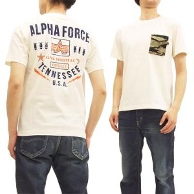 アルファ Tシャツ TC1262 ALPHA 迷彩ポケット付き メンズ 半袖Tee TC1262-0018 オフホワイト 新品