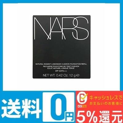 ナーズ/NARS ナチュラルラディアント ロングウェア クッションファンデーション(レフィル)#5878 [ クッションファンデ ] [並行輸入品]