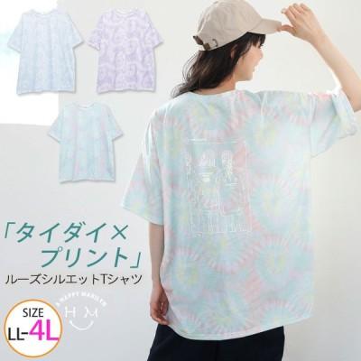 大きいサイズ レディース トップス Tシャツ オーバーサイズ タイダイ バックプリント 半袖 綿混 カットソー 夏服 30代 40代 50代 ファッション