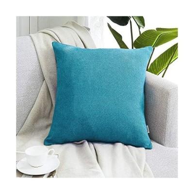 Topfinel クッションカバー リネンっぽい 55×55cm 北欧 おしゃれ 綿麻 無地 ソファ背当て 装飾枕カバー 座布団カバー ブルー 1枚(
