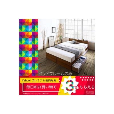 ベッドフレーム 収納ベッド シングル 1人暮らし ワンルーム 北欧ヴィンテージ 棚 コンセント付き収納ベッド ベッドフレームのみ シングル 5000294637
