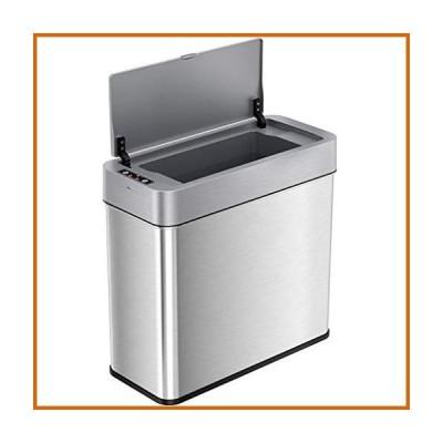 送料無料 iTouchless 4 Gallon Sensor Trash Can with AbsorbX Odor Control System, Lid Opens Left, 15 Liter Slim Stainless Steel Automatic