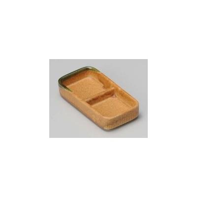 和食器 イ301-377 信楽薬味皿