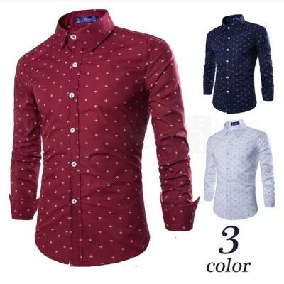 ワイシャツ メンズ 長袖 送料無料 ボタンダウンシャツ カジュアルシャツ ワイシャツ カジュアルビジネス長袖シャツ フォーマル 結婚式 パーティー