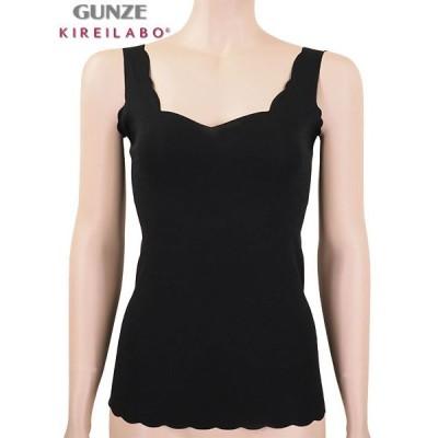 GUNZE グンゼ KIREILABO レディース完全無縫製 汗取り付ラン型インナー ひんやり綿混 夏用 KL7353 [M、L、LLサイズ] 婦人 インナー