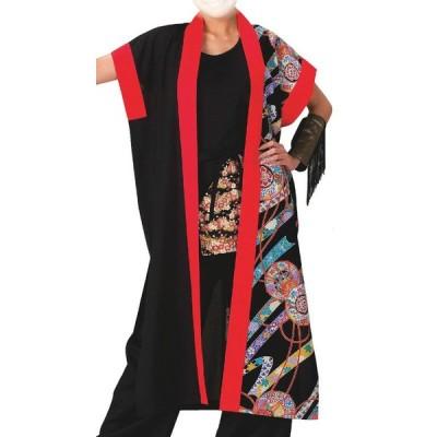 よさこい衣装 よさこいコスチューム (男女兼用) 19-ty20076(ty73072)