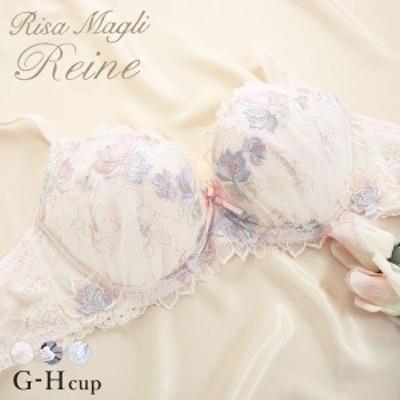リサマリ Risa Magli レーヌ Reine シャノン ブラジャー GH 大きいサイズ 単品