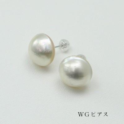 真珠 パール ペアー ルース マベ真珠 マベパール 14mm-15mm ホワイトカラー イヤリングかピアス 13412