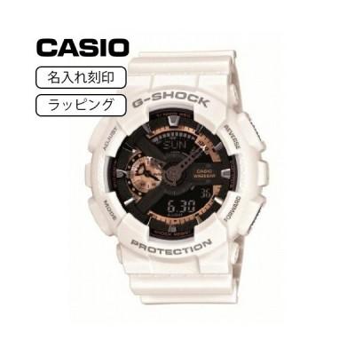 CASIO カシオ 腕時計 Gショック G-SHOCK メンズ ジーショック GA-110RG-7A ローズゴールド 【名入れ刻印】