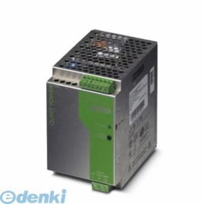 フェニックスコンタクト [QUINT-PS-100-240AC/24DC/10] 電源 - QUINT-PS-100-240AC/24DC/10 - 2938604 QUINTPS100240AC24DC10