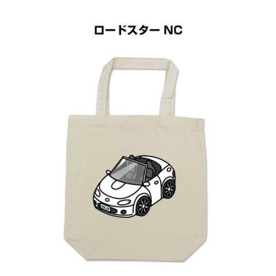 MKJP トートバッグ エコバッグ 車好き プレゼント 車 メンズ 男性 かっこいい マツダ ロードスター NC ゆうパケット送料無料