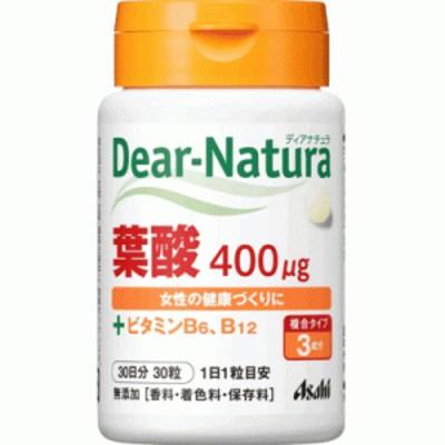 【アサヒフード】 ディアナチュラ 葉酸 30粒(30日分)