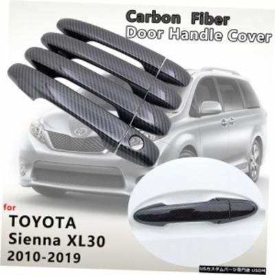 輸入カーパーツ トヨタシエナXL30のブラックカーボンファイバードアハンドルカバーキャッチアクセサリ2010 2011 2012