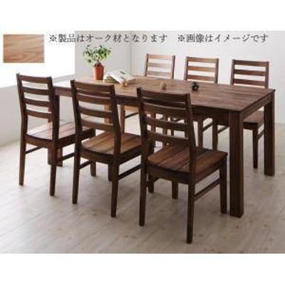 ダイニングテーブルセット 6人用 椅子 おしゃれ 安い 北欧 食卓 7点 ( 机+チェア6脚 ) オーク 板座 幅180 デザイナーズ クール スタイリ