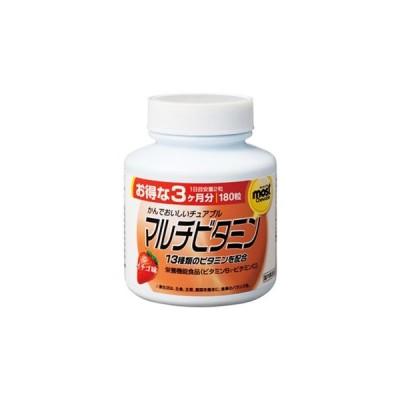 オリヒロ MOST モストチュアブル マルチビタミン イチゴ味 (180粒) 栄養機能食品 ビタミンB1 ビタミンC ※軽減税率対象商品