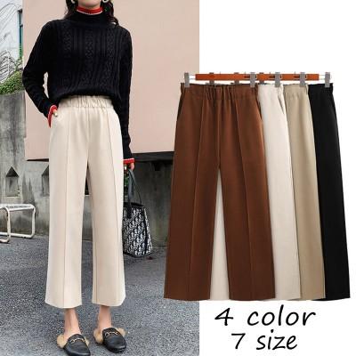 全3色◆ロングパンツ 柔らかい ウエストゴム スラックス レディース ズボン あったか  シンプル ワイドパンツ