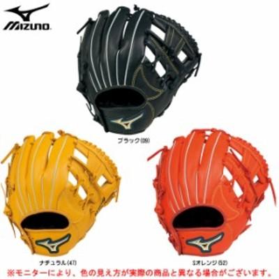 MIZUNO(ミズノ)セレクトナイン 少年軟式グラブ オールラウンド用(1AJGY16620)少年野球 ベースボール グローブ ジュニア