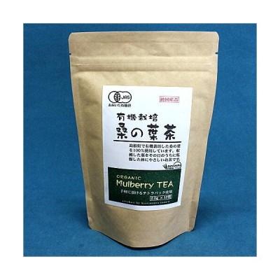 桑の葉茶 河村農園 島根県産 有機栽培 2.0g×12包