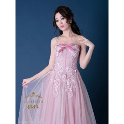 couture an ドレス AOC-2797 ワンピース ロングドレス Andy アン ドレス キャバクラ キャバ ドレス キャバドレス