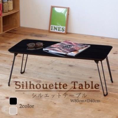 折りたたみテーブル ローテーブル 鏡面加工 折りたたみ テーブル センターテーブル 折れ脚テーブル NAG-0013
