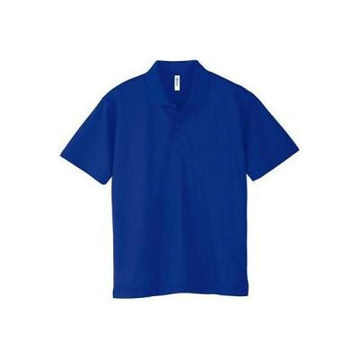 [グリマー] 半袖 4.4オンス ドライ ポロシャツ [UV カット] キッズ ジャパンブルー 日本 120cm (-)
