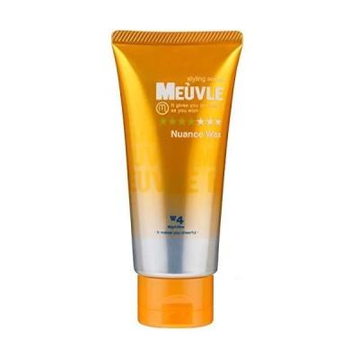 MEUVLE (ミューヴル) ニュアンスワックス W4 (オレンジ・弾むような空気感)