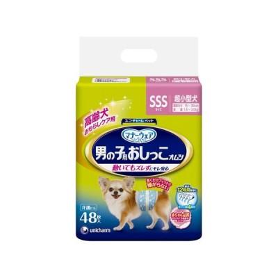 ユニ チャーム マナーウェア 高齢犬用 男の子用 おしっこオムツ SSSサイズ 48枚 犬 猫 介護