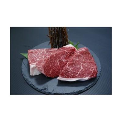 【2625-0212】熊野牛 ステーキ用赤身 3枚