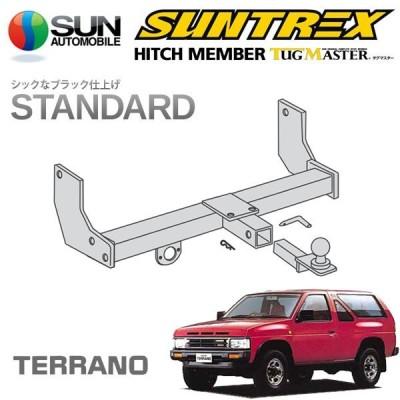 SUNTREX タグマスター ヒッチメンバー スタンダード Cクラス 汎用ハーネス テラノ YD21 S61〜H7.8