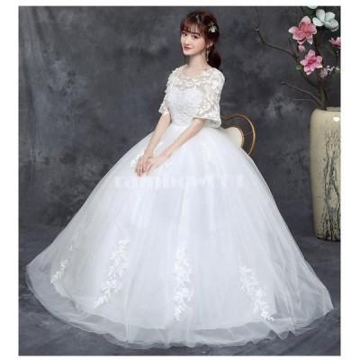 袖あり ロングドレス パーティードレス プリンセスドレス ウエディングドレス ステージ衣装 二次会 演奏会 発表会 成人式 結婚式ドレス 披露宴 謝恩会 上品