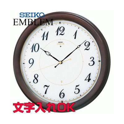 クロック 時計 掛け時計 名入れ 文字入れ 高級 薄型 木枠 おしゃれ ハイグレードクロック インテリアクロック SEIKO セイコー エンブレム 電波時計 電波クロック