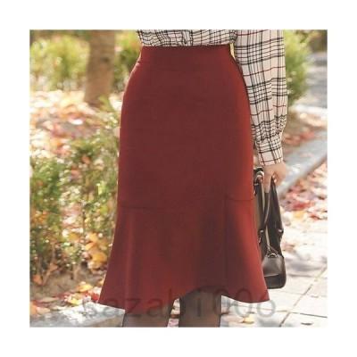 スカート レディース 秋 40代 50代 フォーマル ファッション 女性 上品 黒 ベージュ ハイウエスト マーメイドライン 無地 きれいめ 通勤