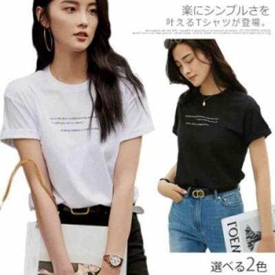 Tシャツ カットソー ラウンドネック トップス レディース ゆったり シンプル 無地 半袖 夏服 コットン 夏物 ホワイト ブラ