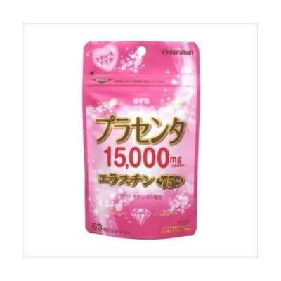 マルマン プラセンタ15000mg&エラスチン75mg (63粒・21日分) (APIs) (軽税)
