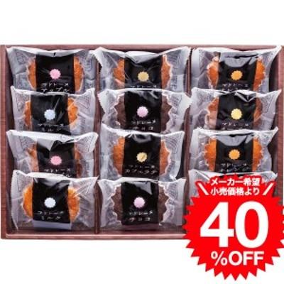 ギフト スイートバスケット焼き菓子詰合せ(YM-CO) k_sweets